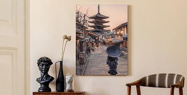 Cuadro calle de Kioto