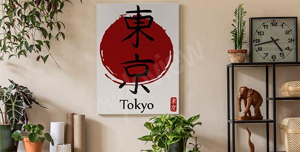Cuadro Tokio y sol rojo